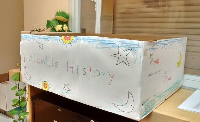 infantile-history
